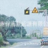 供应用于交通设施的全国 合作市 内蒙古 张掖市太阳能爆闪灯 爆闪灯 交通信号灯价格