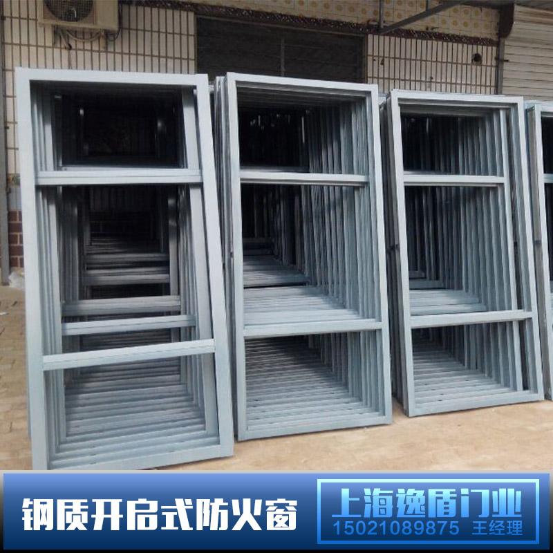 供应甲级防火窗厂/甲级防火窗标准/甲级防火窗规范