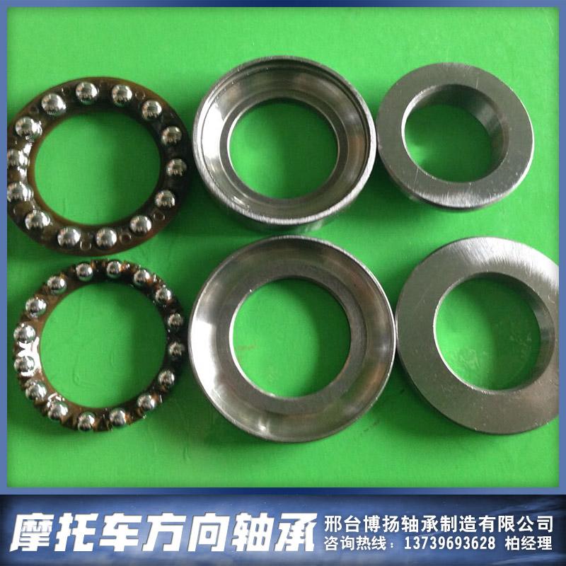 供应007摩托车方向轴承/91683摩托车方向轴承/摩托车钢碗轴承