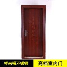 高档室内门 高端室内保险门 高档门 高端原木门 进户门批发