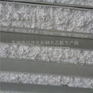 金属面泡沫夹芯板EPS复合板图片