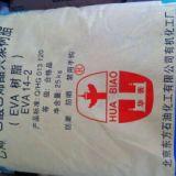 塑胶原料EVA北京有机14-2