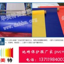 华美特供应装饰公司专用pvc加棉批发