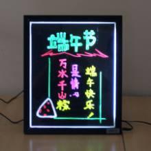 供应led荧光板,手写荧光板