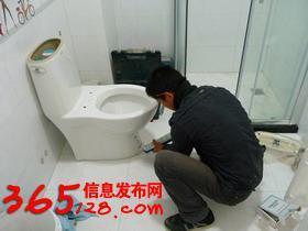 杭州马桶修理电话