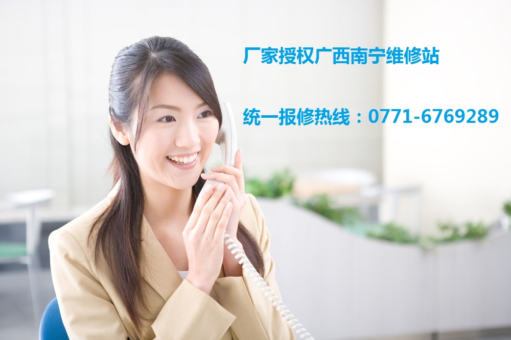 东芝液晶电视广西南宁维修电话/东芝电视南宁售特约维修站