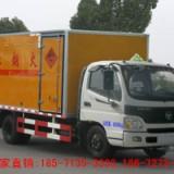 供应福田欧马可爆破器材运输车CLW5080XQYB4型防暴车