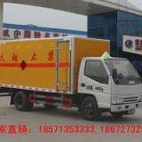 供应江铃蓝牌防爆车程力CLW5040XQYJ4爆破器材运输车价格