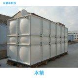 供应用于玻璃钢的水箱玻璃钢水箱消防生活水箱方形定做小家用组合蓄水池