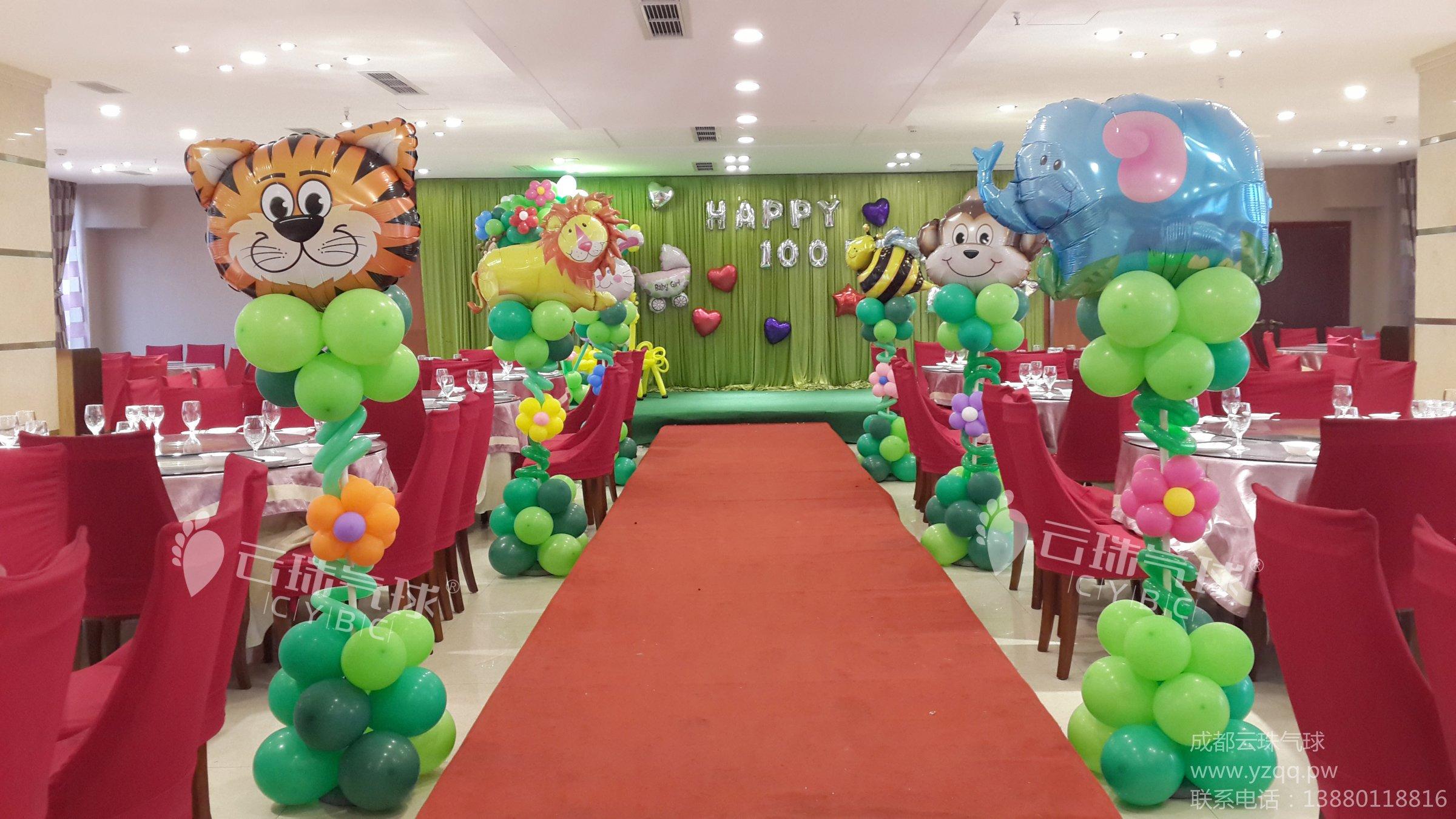供应气球路引/卡通气球立柱/气球造型/宝宝宴气球装饰/成都气球造型装饰