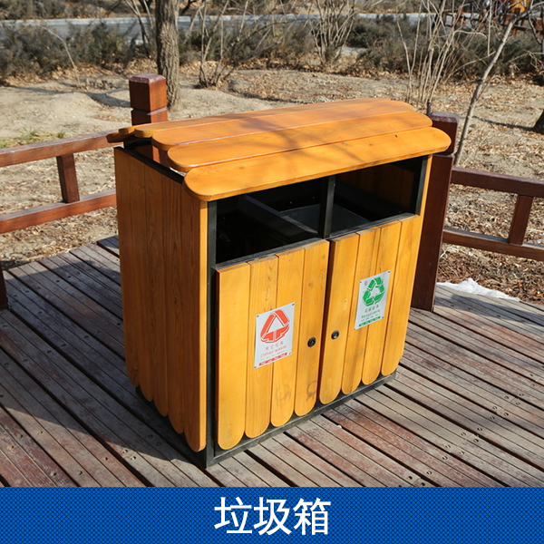 供应环卫垃圾桶 厂家直销,环卫垃圾桶 钢木垃圾桶 分类果皮箱 果壳箱