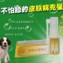 宠物皮肤外用喷剂图片