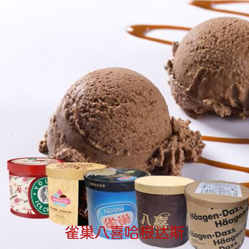 冰淇淋_哈根达斯冰淇淋供货商_供应哈根达斯冰淇淋 ...