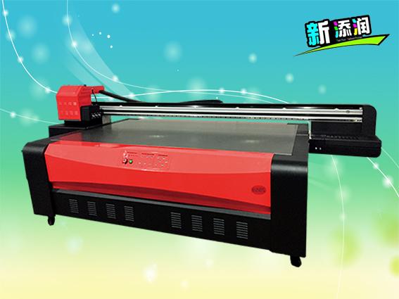 黑龙江理光2513打印机出厂价