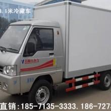 供应东风小霸王3.1米冷藏车程力威牌CLW5031XLC4型冷藏车价格批发