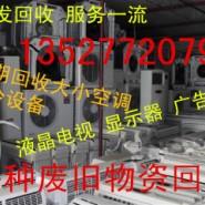 广州电脑网络设备回收公司 电脑设备回收 电脑回收 电脑设备回收价格 电脑办公设备.电子电器网络设备固定资产及废旧物资回收