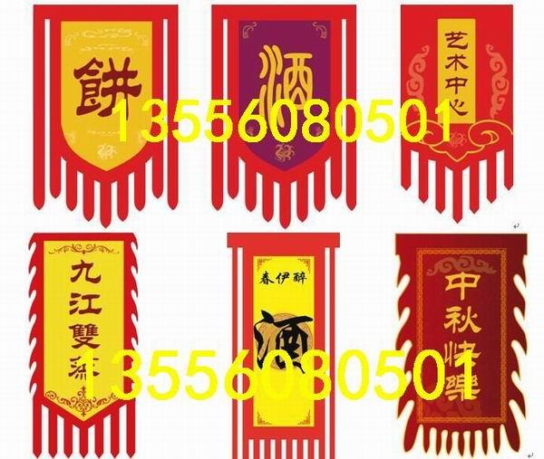 供应古代旗帜复古战旗四色彩旗古旗