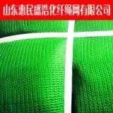 供应武汉工地安全网经销商最新报价,武汉工地安全网批发价,武汉工地安全网市场价