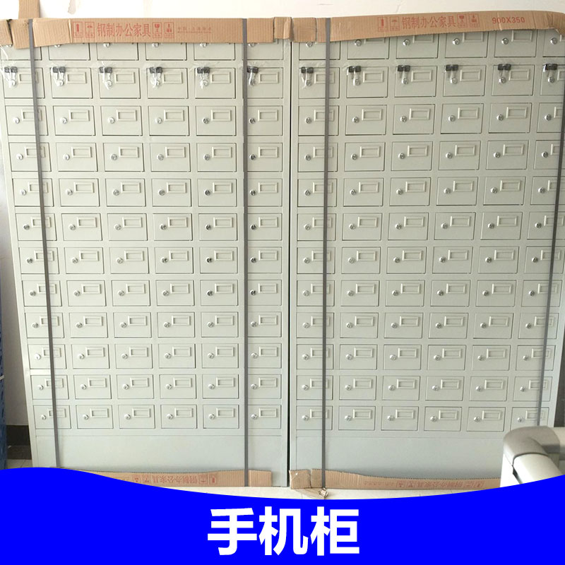 供应厂家直销生产定制手机柜