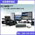EDIUS传奇雷鸣EDWS5000高清非编工作站,雷特康能普视全国总经销