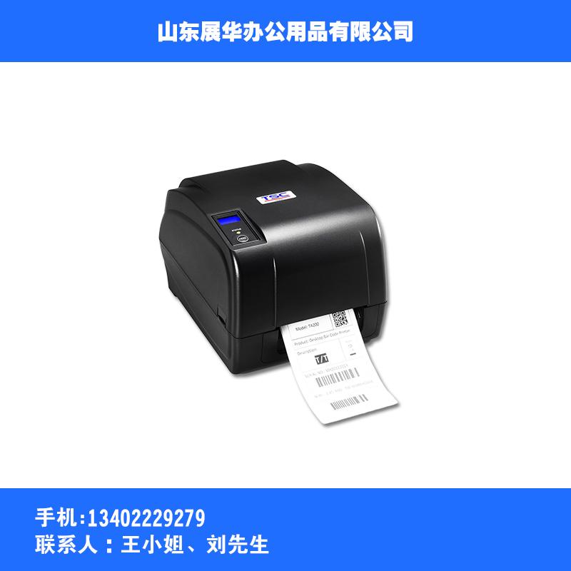 供应条码打印机供应TSC-G210电子物流面单打印机 快递电子面单标签机 菜鸟条码打印机