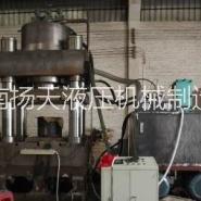 500吨液压机图片