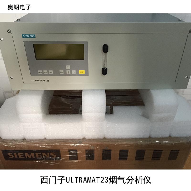 专业供应烟气分析仪  ULTRAMAT 23 烟气分析仪,江苏便携式烟气分析仪生产厂家