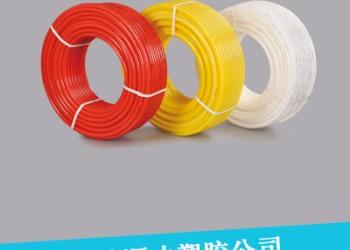 pert地暖管生产厂家图片