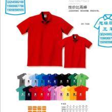 供应上海T恤文化衫定制,文化衫批发,上海T恤文化衫生产厂家,上海旭瑞服饰文化衫定制批发