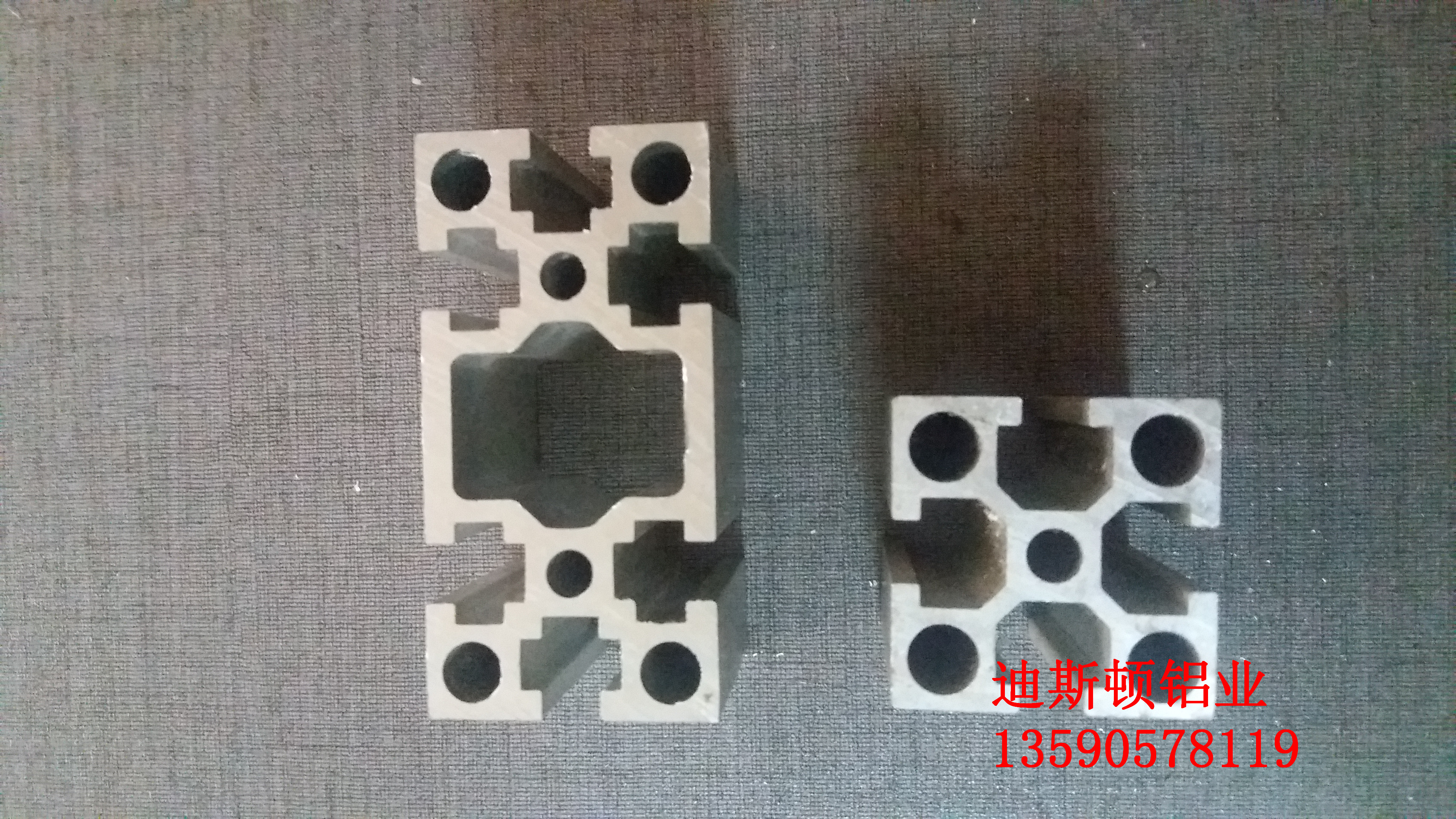 供应国标工业铝型材,佛山工业铝型材配件,工业自动化流水线国标铝型材