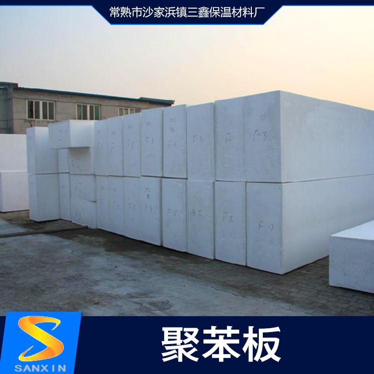 供应聚板 聚氨酯泡沫板 硬质聚氨酯板 聚氨酯复合板