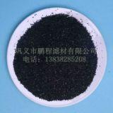 净水专用活性炭   食品工业类活性炭