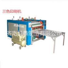 供应用于编织袋切缝机的凯鼎机械