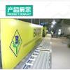 湖南长沙石膏线机器图片