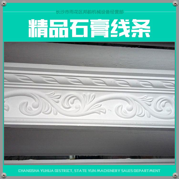 供应用于建材建筑的优质精品石膏线条花纹装饰线条 石膏线花线