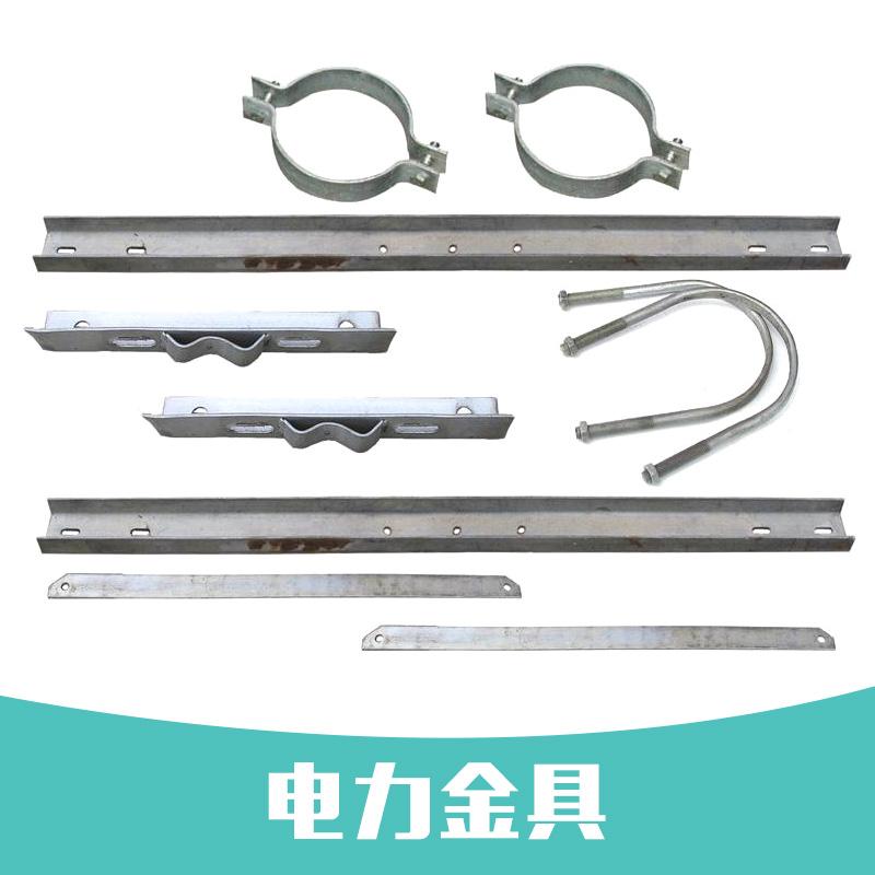 供应电力金具 电力金具配件 电力金具铸造