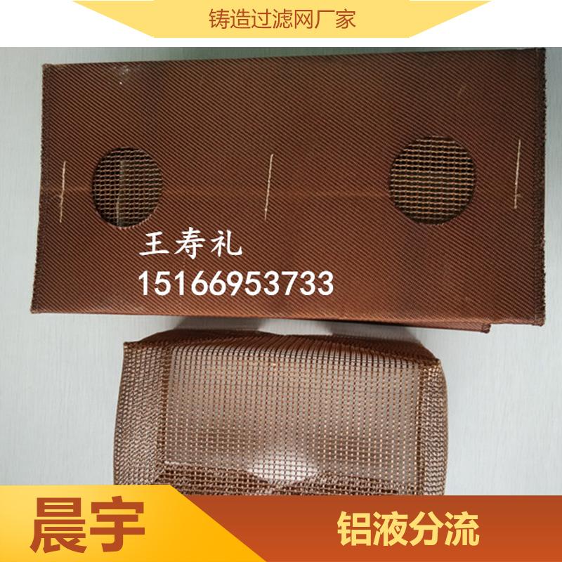 供应铝合金铸造专用过滤网,铸铝过滤网,铸铁过滤网,铸造过滤网