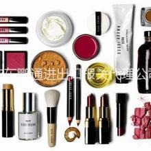 供应法国化妆品进口代理