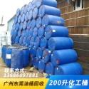 200升化工桶图片