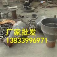 钢制排水漏斗图片