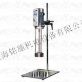 供应实验室手动升降乳化机,实验室MSE-E高剪切乳化机