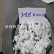 厂家直销北京无机喷涂棉,外墙、钢结构、隧道防火保温专用