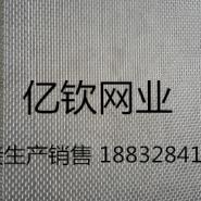 铅网抹墙网 滤芯衬网 保粮网图片