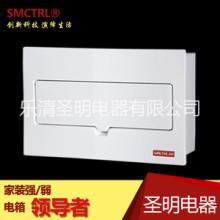供应圣明SMP04系列照明配电箱厂家直销批发