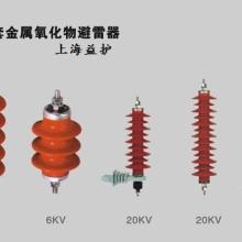 供应益护跌落式金属氧化物避雷器