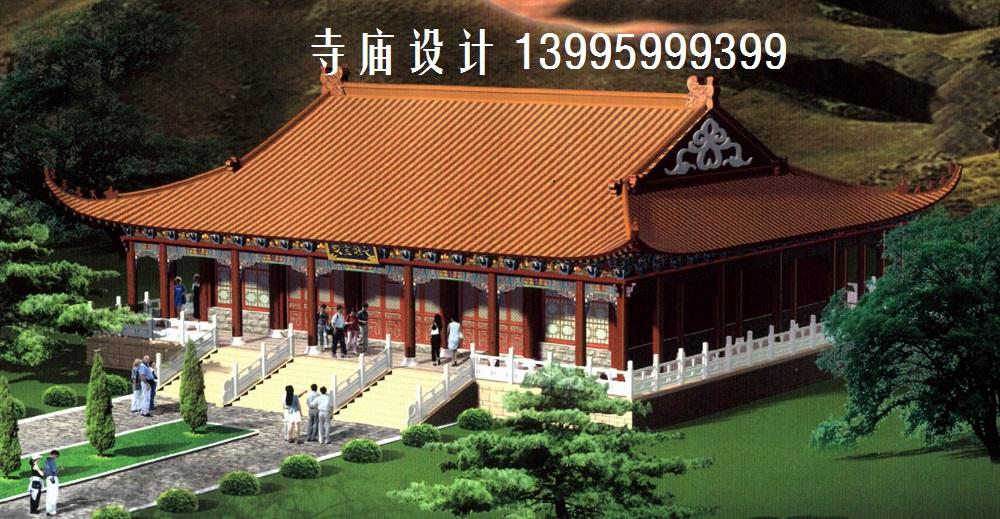 寺庙设计,寺院规划,寺庙建筑设计