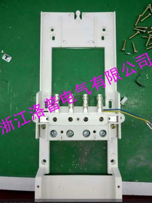 单体导轨式电能表采集器接插件价格