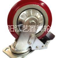 供应6厘 6寸活动PVC方边轮