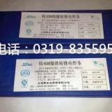 供应铸Z308纯镍铸铁焊条