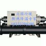 供应中央空调供暖降温两用地源热泵机组